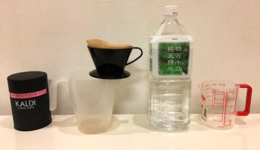 コーヒーエネマ(腸内洗浄)を始めたきっかけと理由