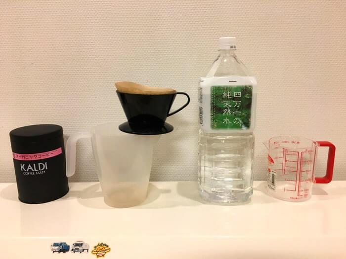 コーヒーエネマのアイテムセット