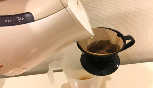 便秘がつらい!?だったらコーヒーエネマをやりなさい!