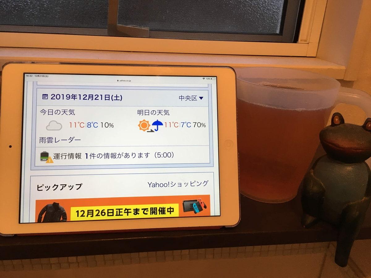 コーヒーエネマ365日プロジェクト100日目