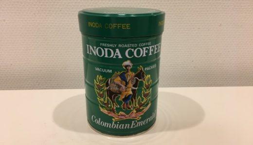 腸内洗浄の事故が不安?自宅でのコーヒーエネマならそんな心配は無用です!